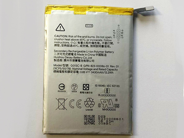 Handy Akku G013C-B