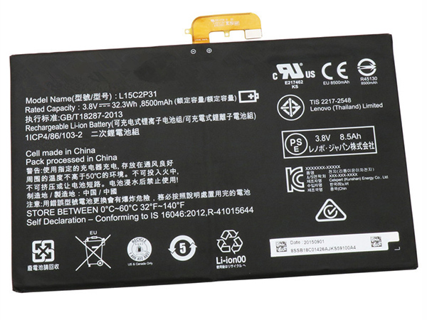 Tablet Akku L15C2P31