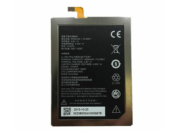Handy Akku LI3820T43P6H903546-H