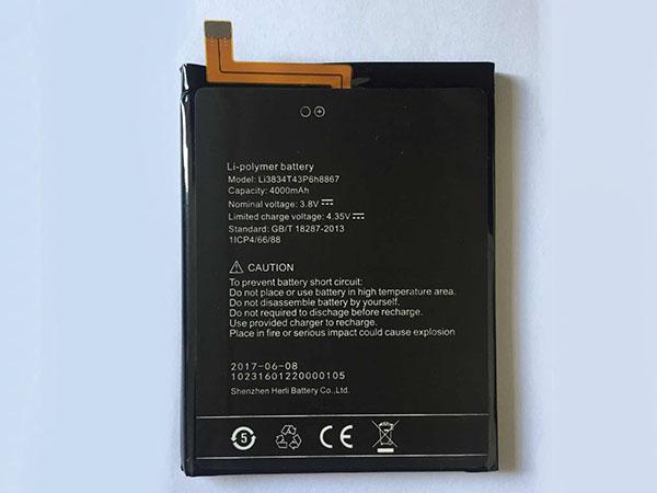 Handy Akku BLP637