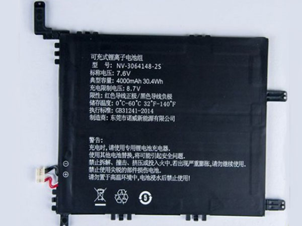 Tablet Akku NV-3064148-2S