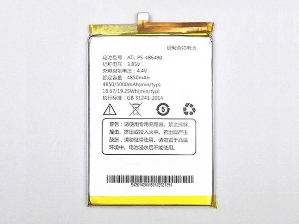 Handy Akku PS-486490