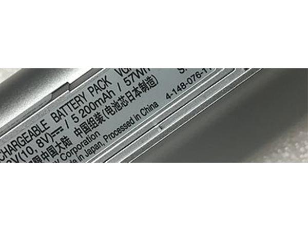 Sony VGP-BPS18 VGP-BPL18